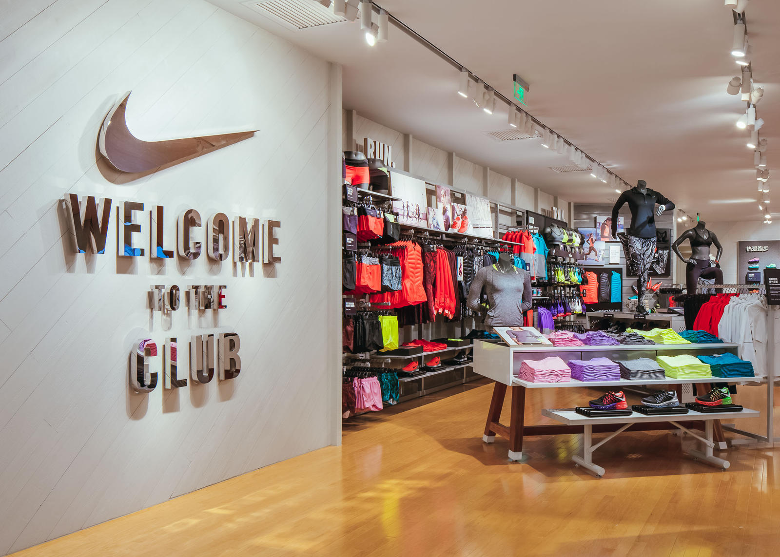 the official nike store